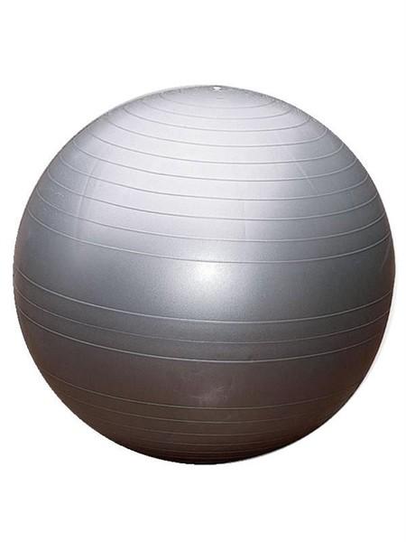 Gymnastický míč 75 cm - šedý